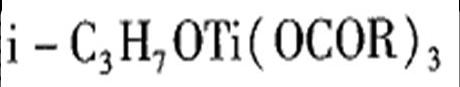 单烷氧基脂肪酸型ou联剂结gou式