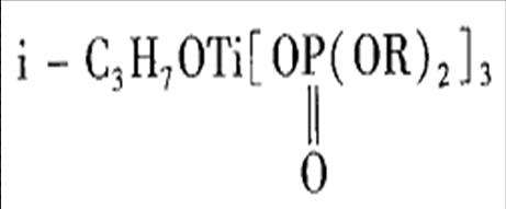 磷酸酯型ou联剂结gou式
