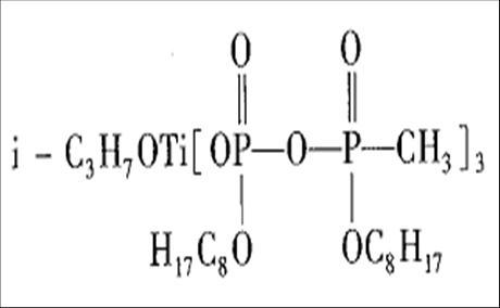 焦磷酸酯结gou式