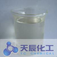 taisuan酯偶联剂TC-27
